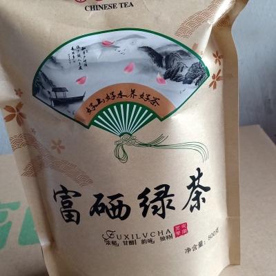 富硒绿茶是恩施州鹤峰县的天然含硒有机绿茶,无公害,不添加任何化工肥料。