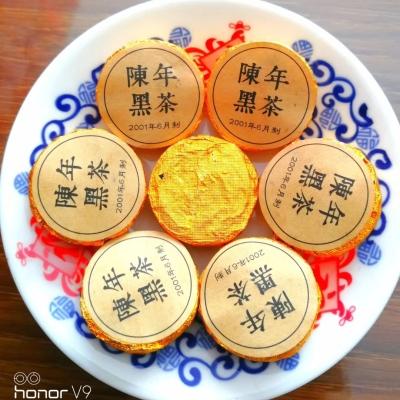 陈年黑茶2001年湖南安化特级原味黑茶老茶金币小沱茶1斤2罐密封包邮