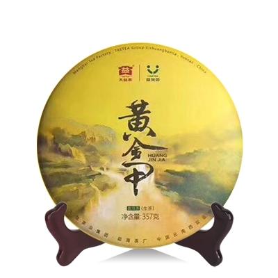 大益普洱生茶黄金甲2018年规格357g
