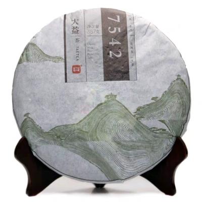 大益普洱茶生茶7542规格357克2013年