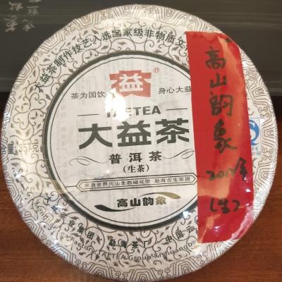 大益普洱茶生茶2012年 高山韵象规格357g