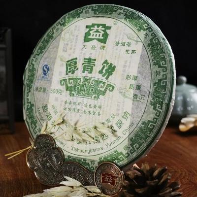 大益普洱茶生茶2007年厚青饼 规格500g