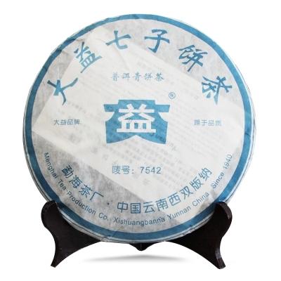 大益普洱茶7542 大益七子饼2006年生茶 规格357g