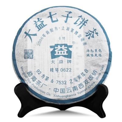 大益普洱茶 0622生茶 2006年规格400g