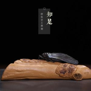 【茶园尚品】知足常乐知了竹片紫砂茶宠金蝉一鸣惊人小摆件批发木头茶道配件