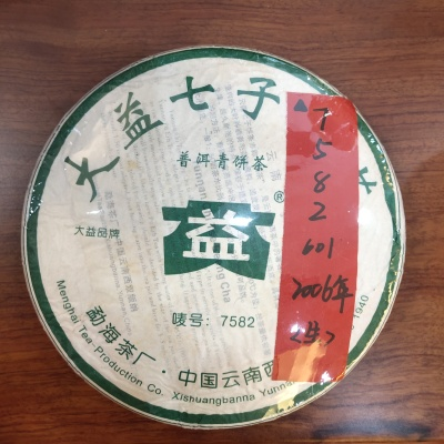 大益普洱茶2006年生茶7582云南七子饼茶,规格357g