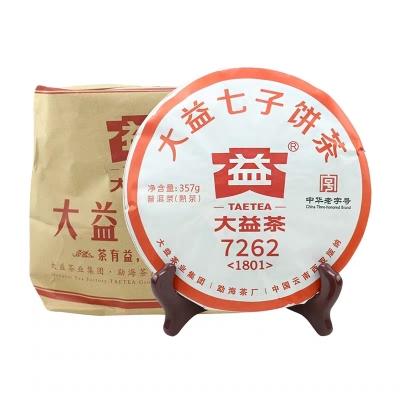 大益普洱茶熟茶2018年7262, 1801批普洱七子饼357g