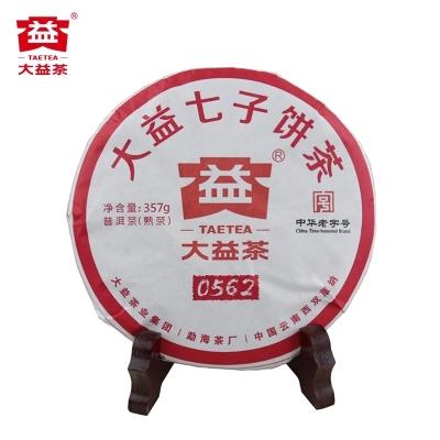 大益普洱茶0562熟茶357g, 批次1801七子饼茶叶