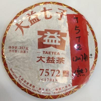 大益普洱茶2017年7572熟茶,规格357g