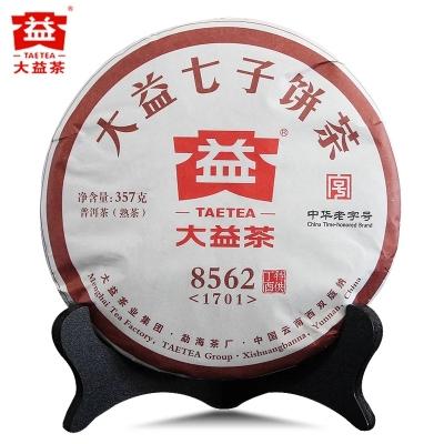 大益普洱茶 2017年1701批8562熟茶357克七子饼