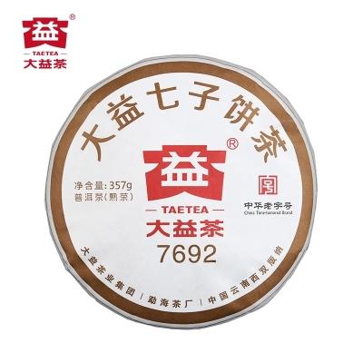 大益普洱茶熟茶7692, 2018年规格357g