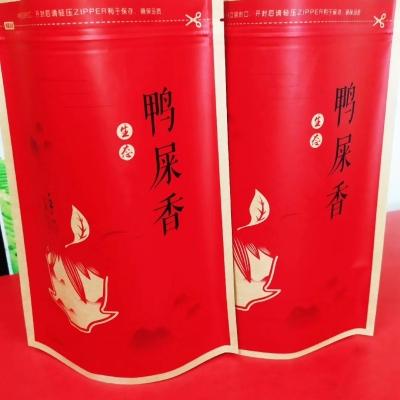鸭屎香单枞茶凤凰茗茶单丛茶潮州凤凰山宋种鸭屎香单枞茶熟茶1斤2袋包邮