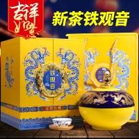 浓香型铁观音新茶 安溪铁观音茶叶礼盒装500克送礼福利茶推荐顺丰包邮