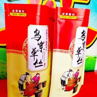 乌岽单丛茶潮州凤凰山特产宋种高山凤凰单枞茶高香乌岽单枞熟茶2袋1斤包邮