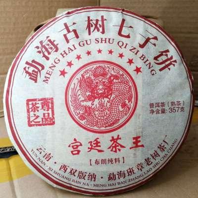 勐海古树七子饼09年班章老树茶宫廷茶王布朗普洱茶熟茶1饼357克包邮