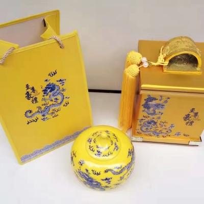 铁观音新茶 安溪铁观音茶叶批发浓香型铁观音陶瓷罐礼盒装500克顺丰包邮