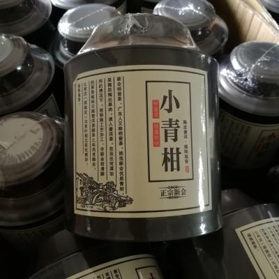 新会小青柑 小青柑柑普茶一斤装罐装礼盒装500克 送礼自饮皆可顺丰包邮
