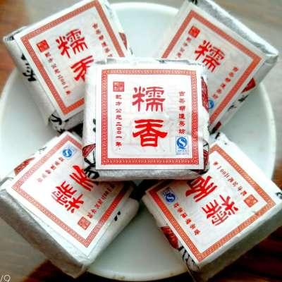 糯香普洱茶2001年陈香原味熟茶普洱茶古茶帮造茶坊2罐1斤密封罐装包邮
