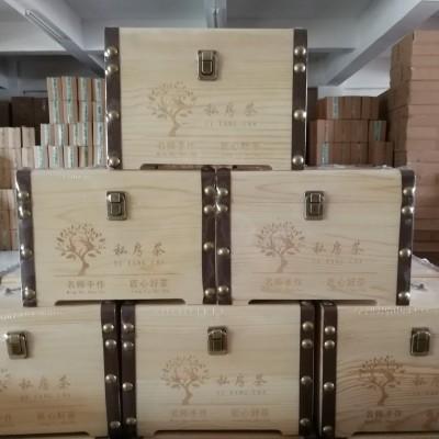 顺丰包邮 红茶蜜香金骏眉礼盒装500克浓香型金骏眉茶叶木箱礼盒装福利茶
