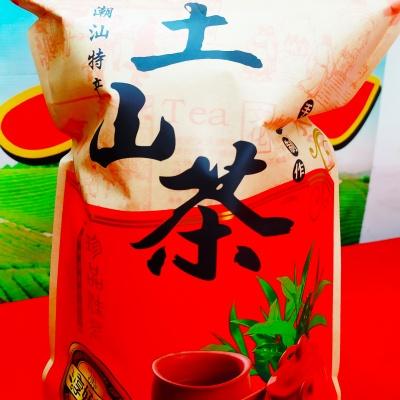 土山茶潮汕茶叶特产特级高山八仙王土山茶惠来精选高山茶春茶心1斤1袋包邮