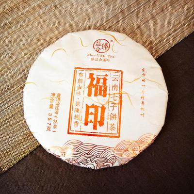 福印 2017年 熟茶 普洱茶 金针 宫廷 熟普 357克
