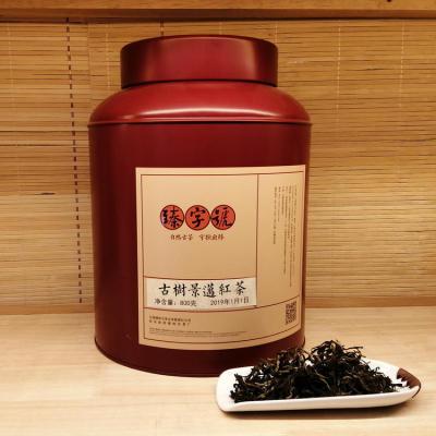 臻字号 散茶系列 2019年 古树景迈红茶 650g 散茶罐装 红茶