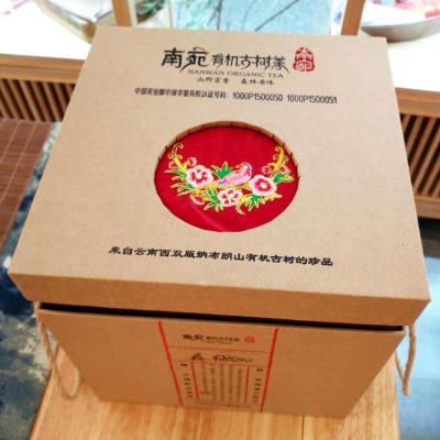 南宛古树 有机古树红茶 散茶礼盒装 1000克(2018年古树红茶