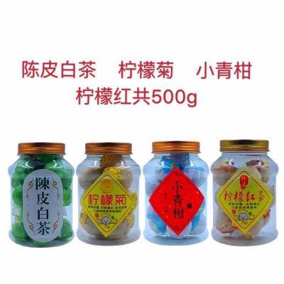 柠檬红茶柠檬菊小柠红陈皮白茶龙珠滇红茶小青柑普洱茶500g4罐装