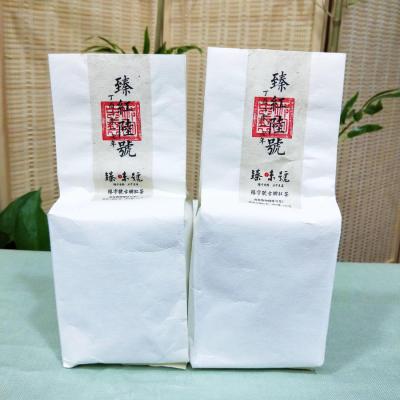 臻味号 2017年 春 红茶 臻红陆号(野生) 100克/袋 红茶6号