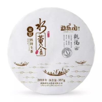 2018年 勐乐山 观复(水黄金)双层铁饼 357g普洱生茶