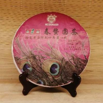 农垦集团 勐海八角亭 黎明茶厂 2015年飞台 春蛰圆茶七子饼茶 生茶