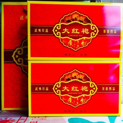 肉桂大红袍熟茶武夷高山贡茶炭焙乌龙茶浓香型大红袍茶礼盒套装1斤2盒包邮