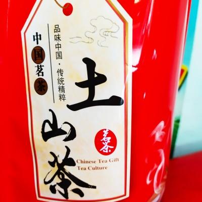 土山茶新茶高山香金牡丹精选土山茶清香型潮汕高山茶惠来土山茶1袋1斤包邮