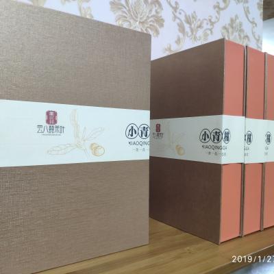 尝八囍小青柑茶250克礼盒装