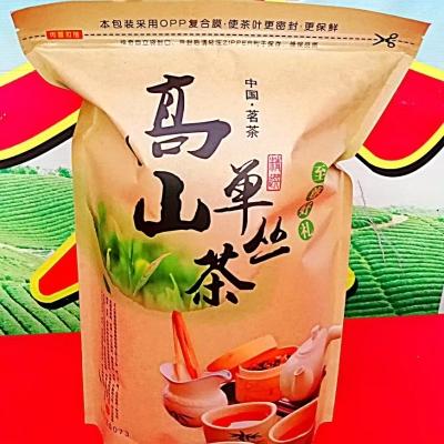 蜜兰香单丛茶潮州凤凰山高山蜜兰香乌岽单枞茶浓香型潮汕乌龙茶1斤1袋包邮