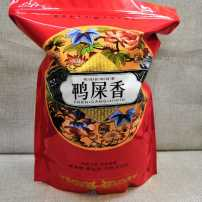 凤凰抽湿鸭屎香单枞茶潮州乌岽特级大乌叶单丛茶清香型茶叶一包500g