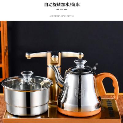 启秀全自动上水壶电热水壶家用自吸式烧水壶泡茶壶茶具抽水电茶炉