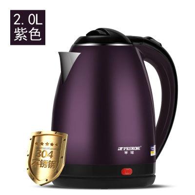 万利达大容量电水壶电热水壶烧水壶热水壶茶壶开水壶煲煮水壶保温