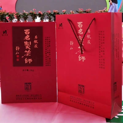 白沙溪启航茯百名制茶师湖南安化黑茶手筑金花茯砖1公斤礼盒有收藏编号