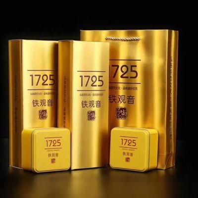 2019年新茶安溪铁观音浓香型茶叶礼盒小袋装兰花香清香型乌龙茶1斤装