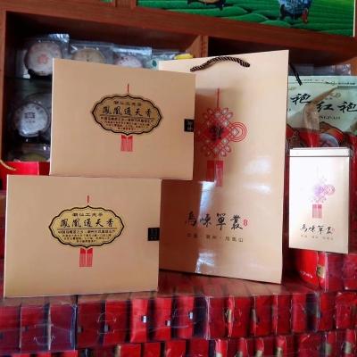 抽湿通天香潮州凤凰单枞茶特级单丛茶叶500g