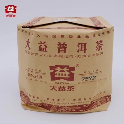 大益普洱茶7572熟茶规格357g七子饼茶2012年