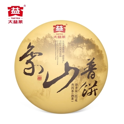 大益普洱茶熟茶 象山普饼357g1501批次七子饼茶