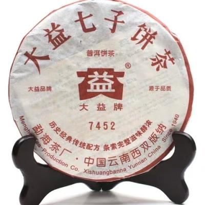大益普洱茶2006年601批7452熟茶357g 七子饼茶叶