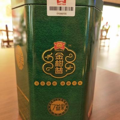 大益普洱茶金柑普七粒果,净含量200g