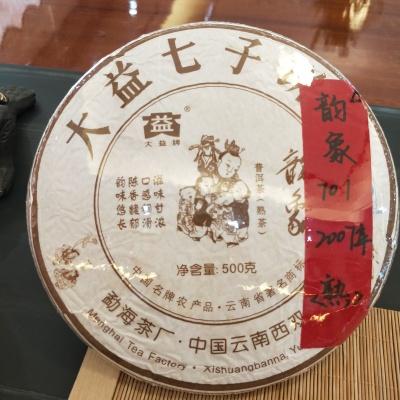 大益普洱茶2007年701批韵象500g熟茶