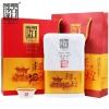 正品包邮 湖南安化黑茶 白沙溪建厂78周年特级金花茯砖茶1kg礼盒