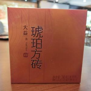 大益普洱2014年琥珀方砖熟普,规格240g
