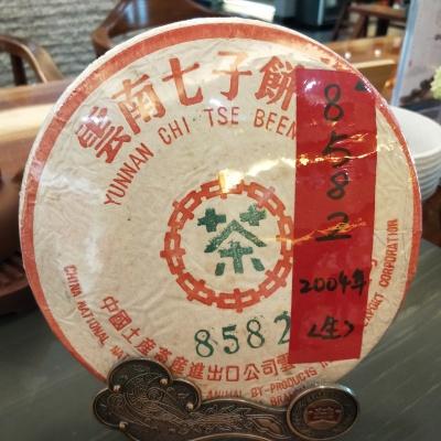 大益普洱茶 8582生茶2004年规格357g七子饼茶