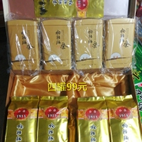 万和茶业,狗牯脑茶,浓香,耐泡,99元,四罐,400克